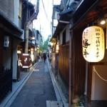 Impressionen aus Kyoto_3
